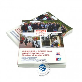 China Softcover Travel Magazine Catalog Perfect Binding Book Printing Services